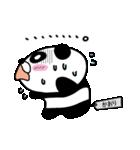 【かおり】だれパンダ(個別スタンプ:40)