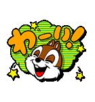 デカ文字!ミッキー&フレンズ(個別スタンプ:09)