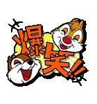 デカ文字!ミッキー&フレンズ(個別スタンプ:14)