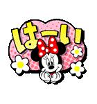 デカ文字!ミッキー&フレンズ(個別スタンプ:17)