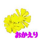 kikimama Flower Sticker(個別スタンプ:14)