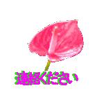 kikimama Flower Sticker(個別スタンプ:15)