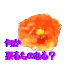 kikimama Flower Sticker(個別スタンプ:19)