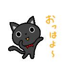 黒猫いわし(個別スタンプ:01)