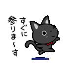 黒猫いわし(個別スタンプ:03)