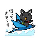 黒猫いわし(個別スタンプ:05)