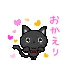 黒猫いわし(個別スタンプ:06)