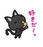 黒猫いわし(個別スタンプ:08)