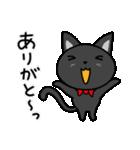 黒猫いわし(個別スタンプ:09)