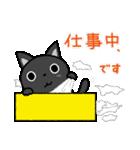 黒猫いわし(個別スタンプ:11)