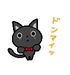 黒猫いわし(個別スタンプ:12)