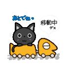 黒猫いわし(個別スタンプ:13)