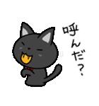 黒猫いわし(個別スタンプ:14)