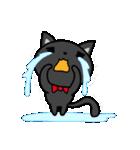 黒猫いわし(個別スタンプ:17)