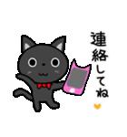 黒猫いわし(個別スタンプ:18)