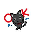 黒猫いわし(個別スタンプ:20)