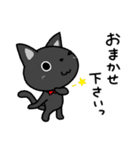 黒猫いわし(個別スタンプ:21)