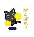 黒猫いわし(個別スタンプ:22)