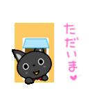 黒猫いわし(個別スタンプ:24)