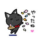黒猫いわし(個別スタンプ:25)