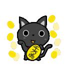 黒猫いわし(個別スタンプ:26)
