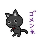 黒猫いわし(個別スタンプ:27)