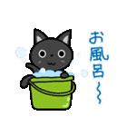黒猫いわし(個別スタンプ:28)