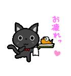 黒猫いわし(個別スタンプ:32)