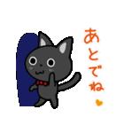 黒猫いわし(個別スタンプ:33)