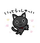 黒猫いわし(個別スタンプ:34)