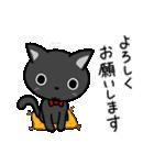 黒猫いわし(個別スタンプ:35)