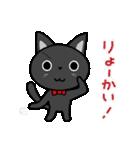 黒猫いわし(個別スタンプ:36)