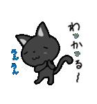 黒猫いわし(個別スタンプ:38)