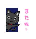 黒猫いわし(個別スタンプ:39)
