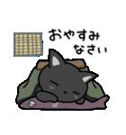 黒猫いわし(個別スタンプ:40)