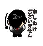 SD執事2(個別スタンプ:4)