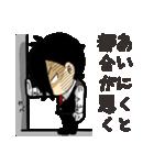 SD執事2(個別スタンプ:20)