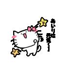 あいりスタンプ2(ネコちゃん)(個別スタンプ:04)