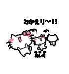 あいりスタンプ2(ネコちゃん)(個別スタンプ:06)