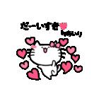 あいりスタンプ2(ネコちゃん)(個別スタンプ:09)