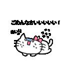 あいりスタンプ2(ネコちゃん)(個別スタンプ:13)
