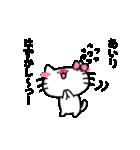 あいりスタンプ2(ネコちゃん)(個別スタンプ:14)