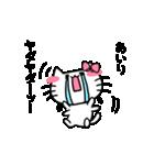 あいりスタンプ2(ネコちゃん)(個別スタンプ:16)
