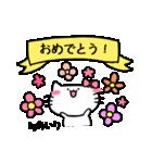 あいりスタンプ2(ネコちゃん)(個別スタンプ:21)
