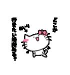 あいりスタンプ2(ネコちゃん)(個別スタンプ:22)
