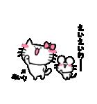 あいりスタンプ2(ネコちゃん)(個別スタンプ:23)