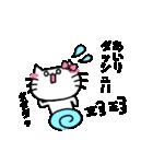 あいりスタンプ2(ネコちゃん)(個別スタンプ:24)