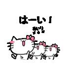 あいりスタンプ2(ネコちゃん)(個別スタンプ:26)