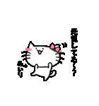 あいりスタンプ2(ネコちゃん)(個別スタンプ:29)