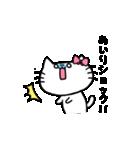 あいりスタンプ2(ネコちゃん)(個別スタンプ:31)